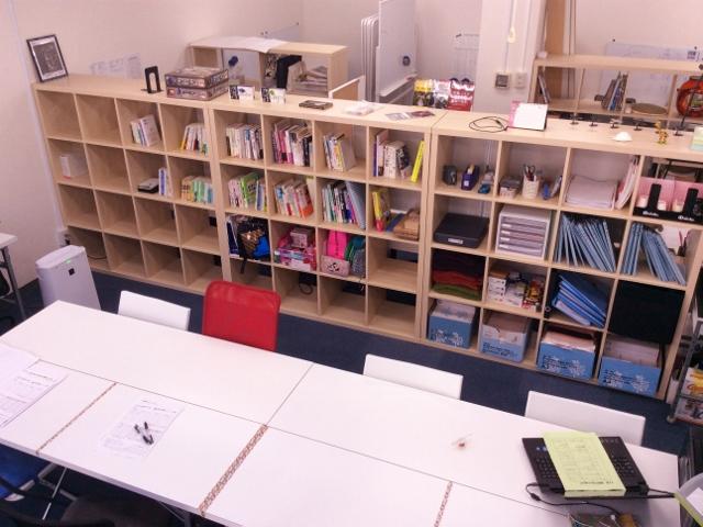 studyingroom