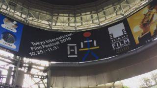映画祭のポスター