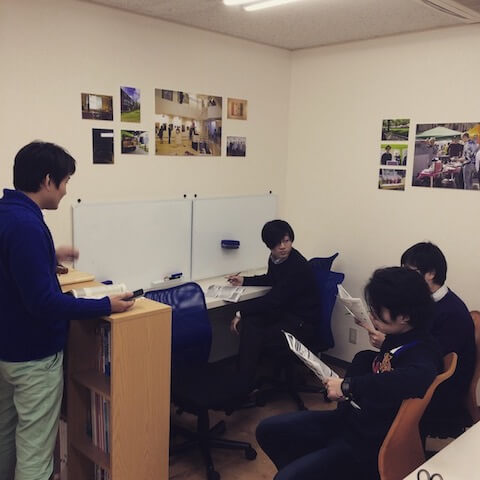 AO入試コース