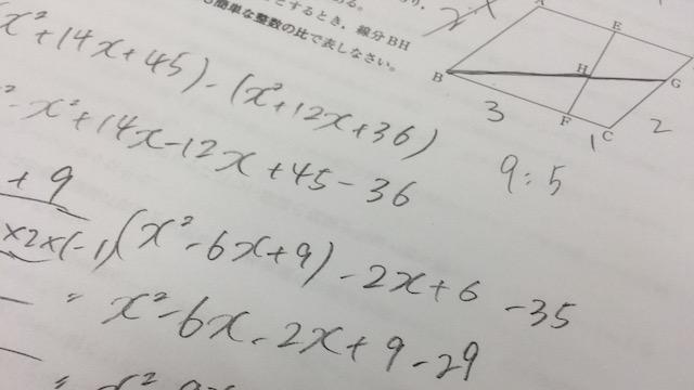 神奈川県公立入試2017